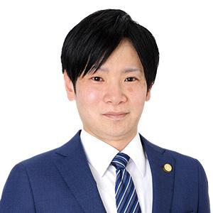 弁護士 東條 迪彦
