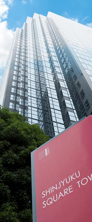 東京法律事務所